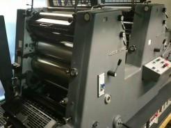 Heidelberg Printmaster GTO 52 -2 (plus version)