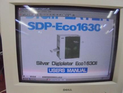 SILVER DIGIPLATER SDP-ECO 1630II Mitsubishi