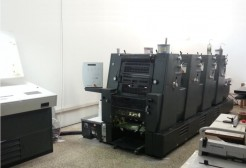 HEIDELBERG PRINTMASTER PM GTO 52 4 + (PLUS VERSION)